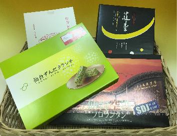 仙台国際空港セレクト お菓子4点セット