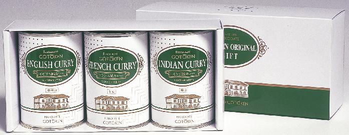 五島軒デリカギフト 缶詰3缶セット