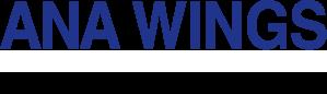 ANA WINGS ANAウィングス株式会社
